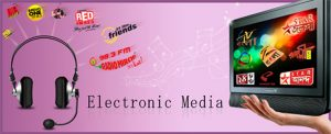 تبلیغات شفاهی الکترونیک